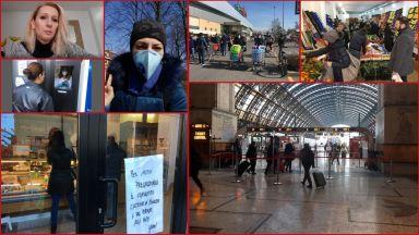 От първо лице пред Dir.bg: Българи за живота в най-опасната част на Европа (снимки и видео)