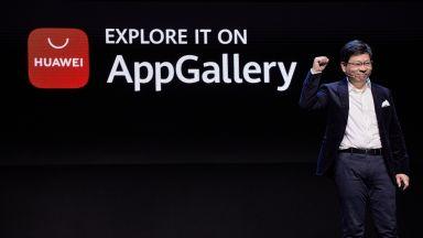 Huawei иска Google приложения в своя магазин AppGallery