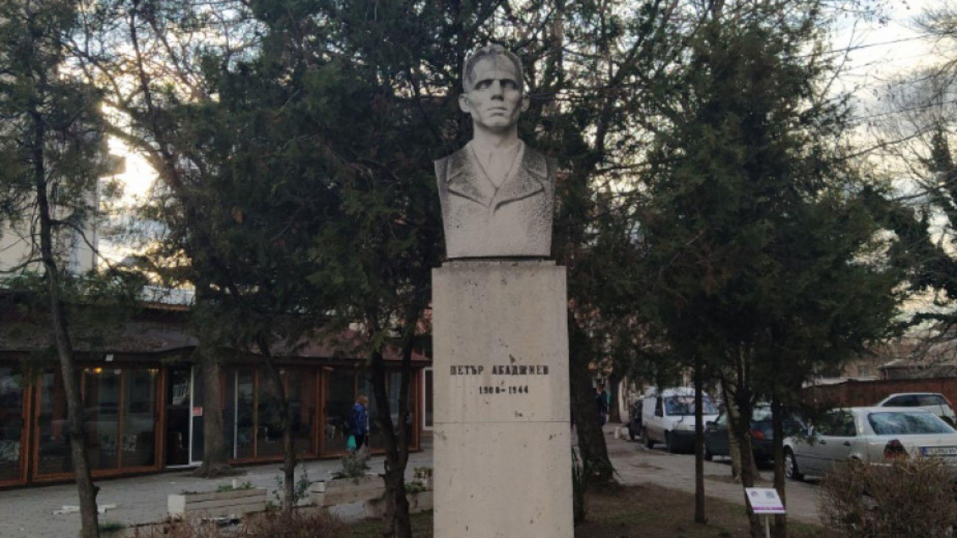 Спор за паметник в Пазарджик - терорист от 1925 г. или загинал партизанин