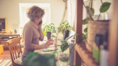 Работата от вкъщи е вариант да се скатаете?  Пак си помислете
