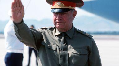 Почина последният маршал на СССР, опитал пуч срещу Горбачов