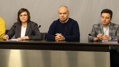 БСП иска Бойко Борисов в парламента заради тол системата