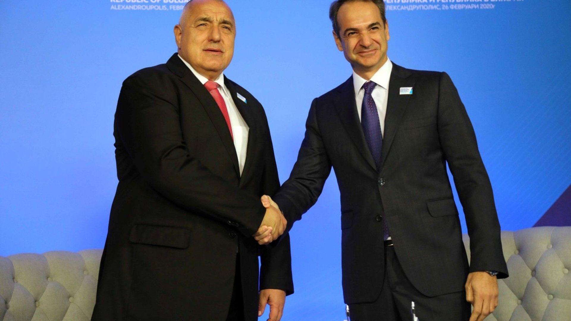 Борисов към Мицотакис: Енергетиката е приоритетен сектор в икономическите ни отношения