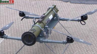 Беларус създаде дрон с РПГ