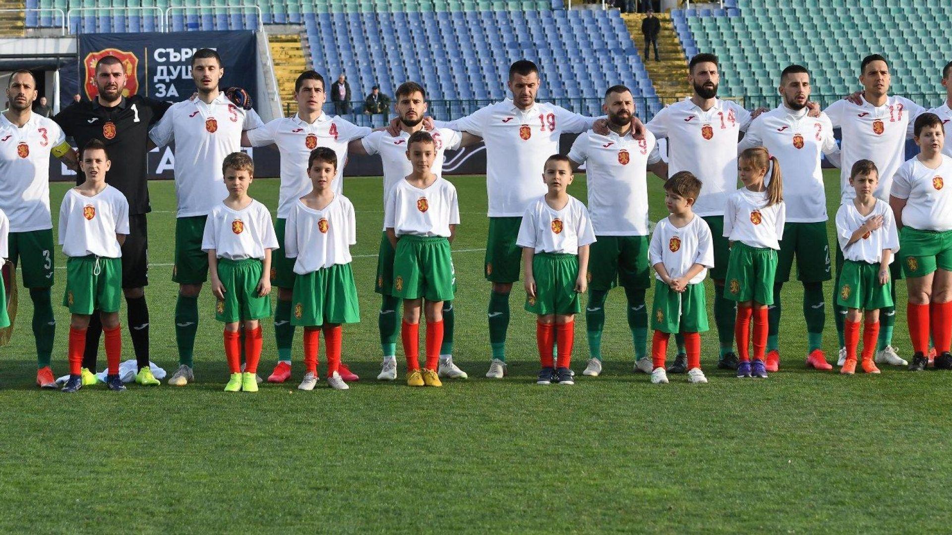 Отменят мача с Унгария, Евро 2020/2021 - без България и другите отбори от плейофите