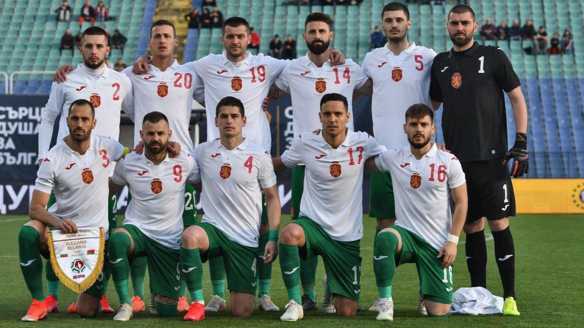 Националите на България благодариха на всички медици (видео)