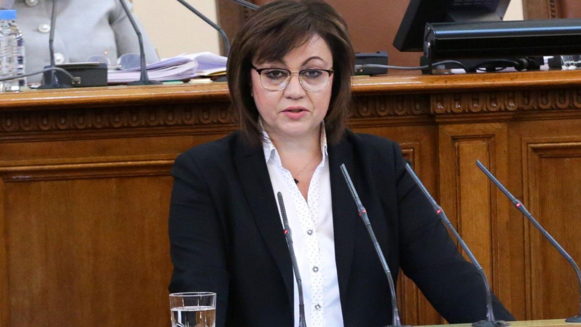 """Нинова обвини Борисов: Не може хем да се казва """"не се паникьосвайте"""", хем - """"това е война"""""""