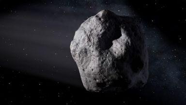 Земята се сдоби с нова луна