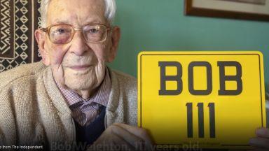 Британец стана най-възрастният мъж в света: Не съм доволен (видео)