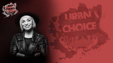 URBN Choice: актьорска работилница, упътване в Азия и докъде стигнахме в преследване на щастието