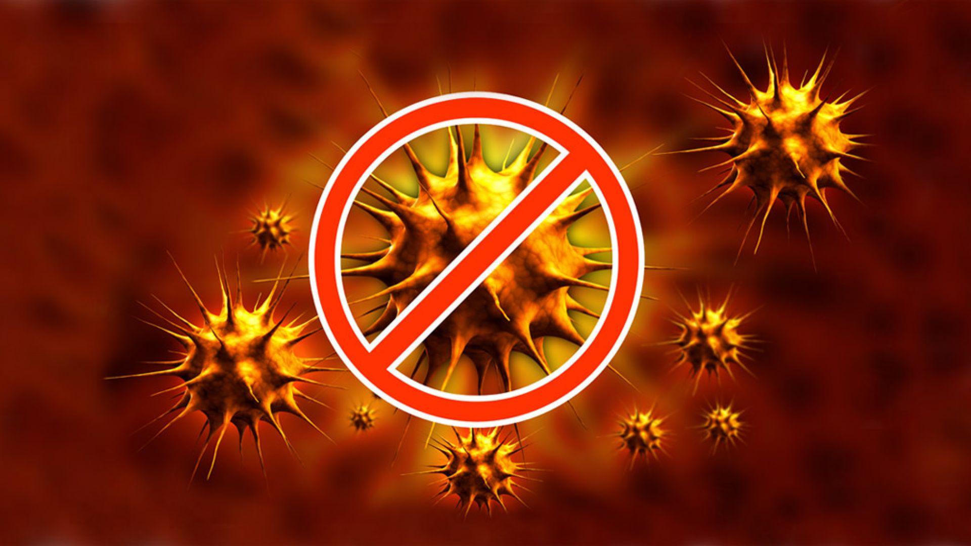 Биологичното оръжие срещу вирусите