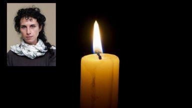 Почина фотографката Бистра Бошнакова
