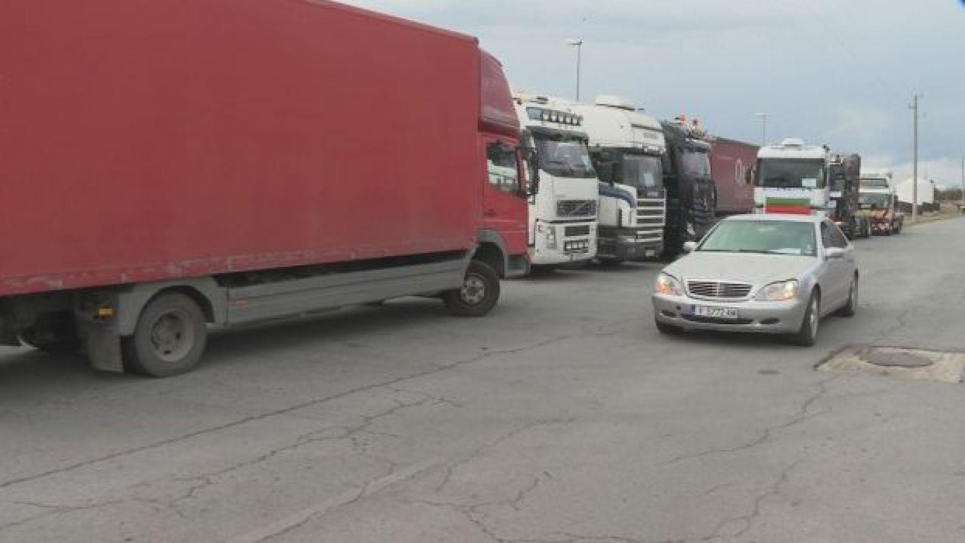 Представители на транспортни фирми протестират в района на ГКПП