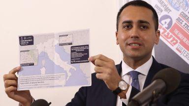 Рим негодува от Атина, която ограничи достъпа на пътници от 4 италиански области