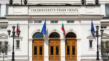 Парламентът прие декларация по повод 150 г. от създаването на Българската екзархия