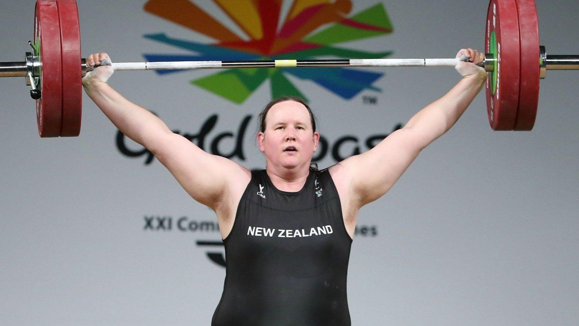 Транссексуална щангистка иска да участва на Олимпиадата