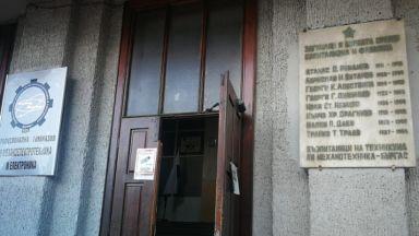 БСП поиска връщане на махната плоча на загиналите антифашисти-ученици
