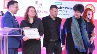 """""""Еврофутбол"""" спечели награда на българския форум на бизнес лидерите"""
