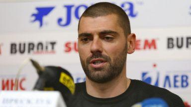 Левски привлече национален вратар на България