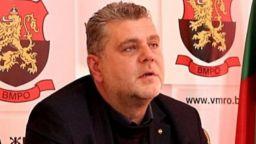 Областният лидер на ВМРО в Пловдив е сред арестуваните за корупция
