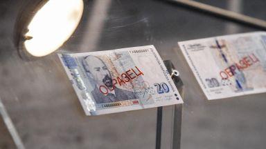 БНБ пуска трета серия банкноти с номинал 20 лева - за незрящи