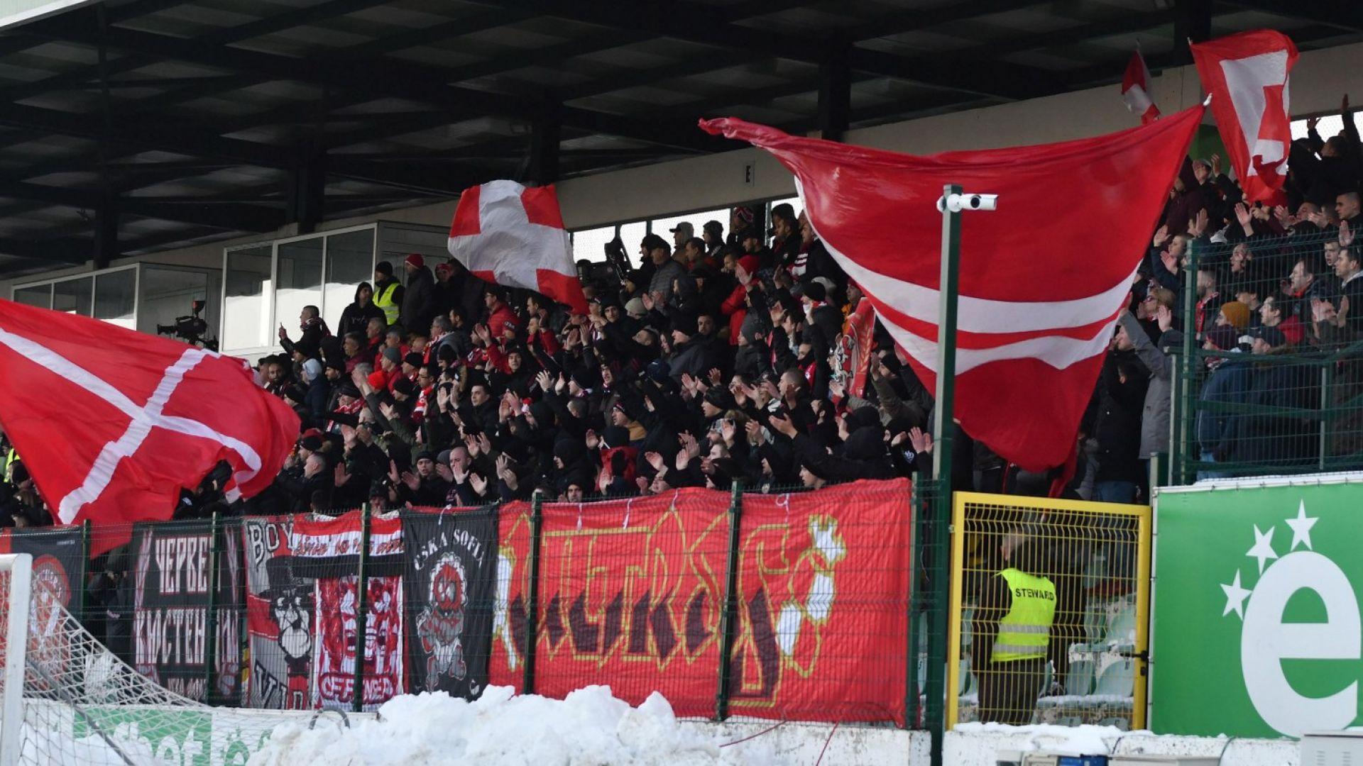 ЦСКА отнесе тежка глоба заради расизъм