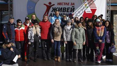 Първото зимно Нестле за Живей Активно! събра стотици участници и посланици на зимните активности в слънчев ден на Боровец