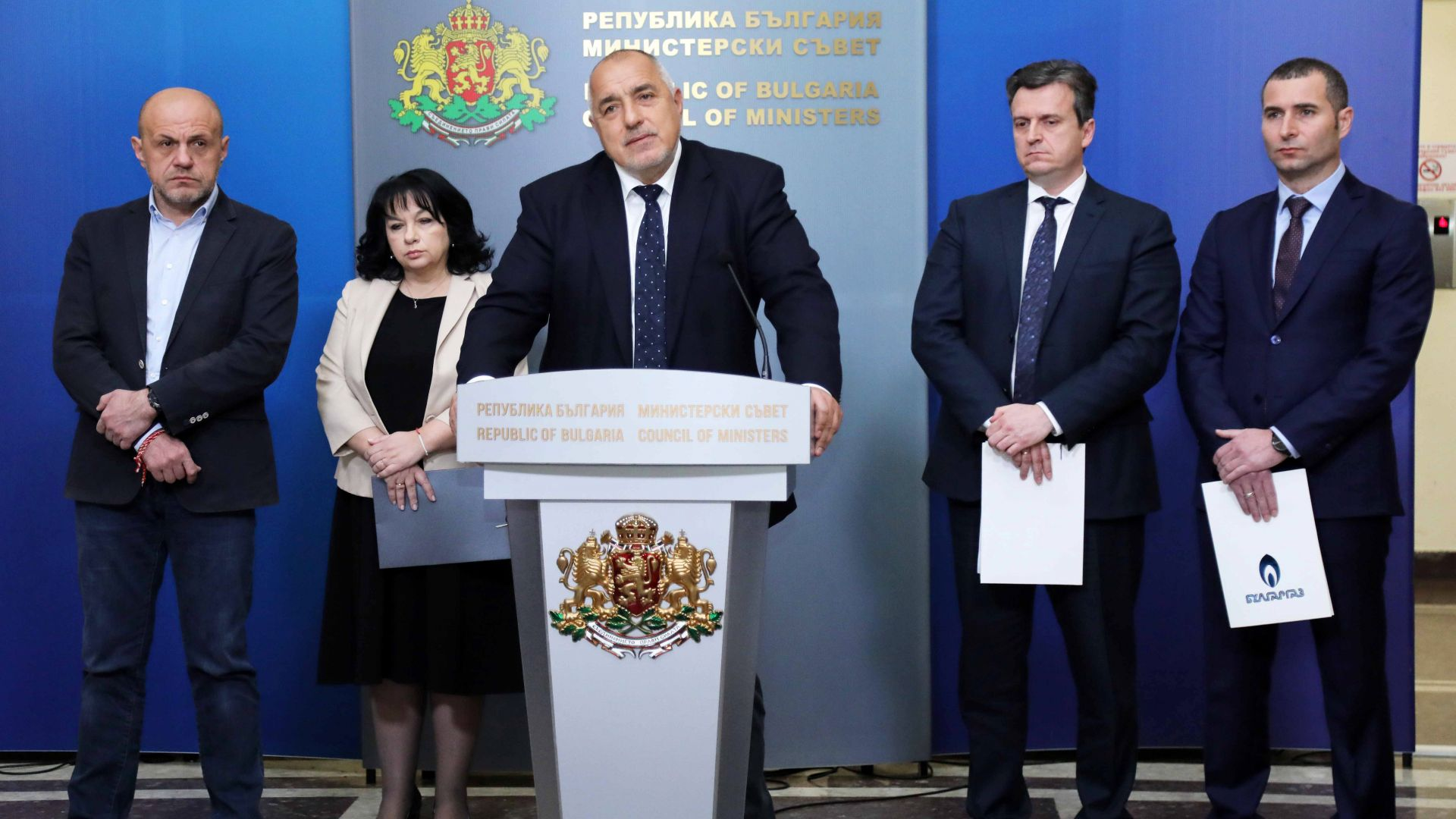 """""""Газпром"""" свали цената на газа за България с 40%"""