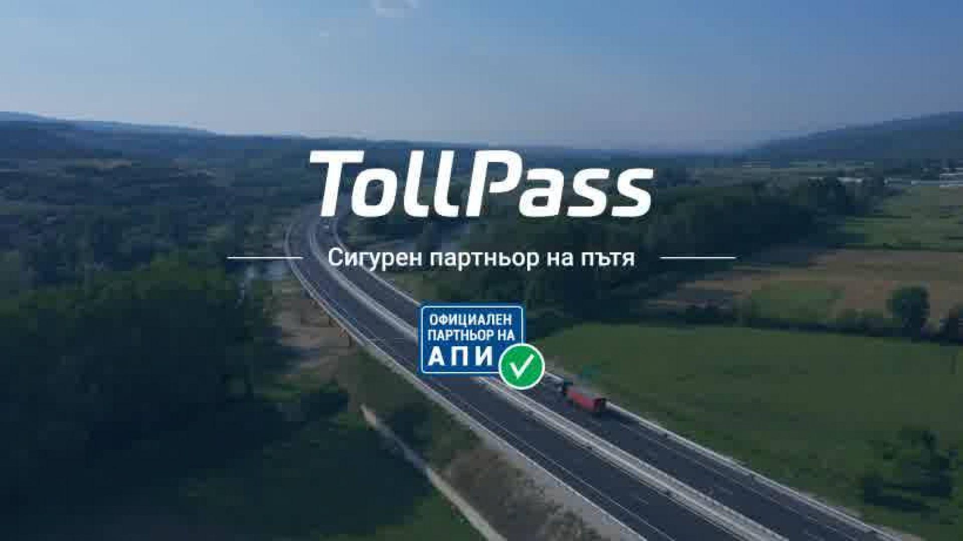 TollPass: Доставките на бордови устройства ще се изпълняват по реда на сключване на договорите