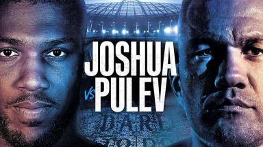 Оптимизъм в Лондон Пулев и Джошуа да се бият пред пълни трибуни на 12 декември
