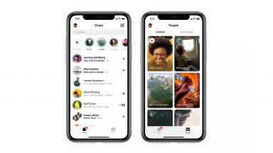 Facebook пуска изцяло нова версия на Messenger за iOS