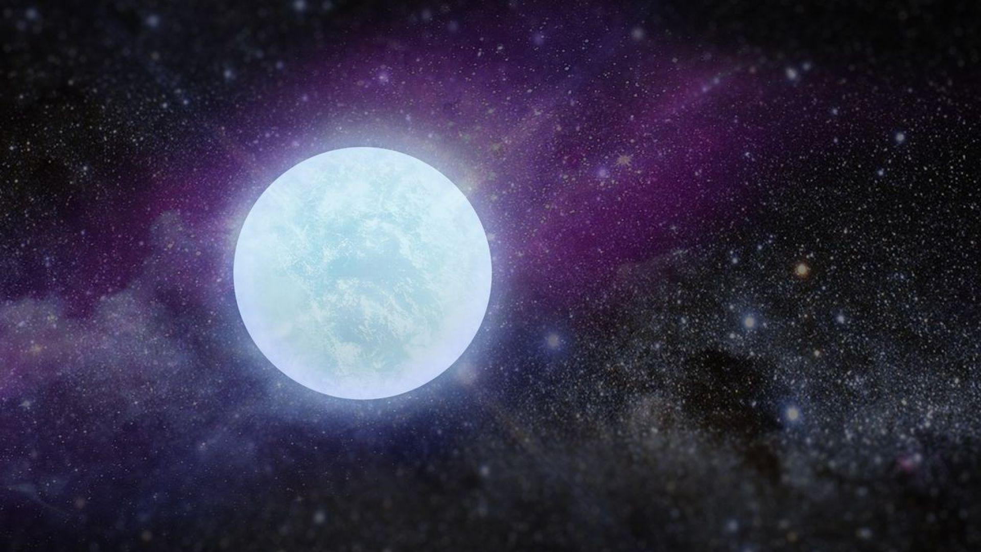 Астрономи за пръв път откриха свръхмасивно бяло джудже