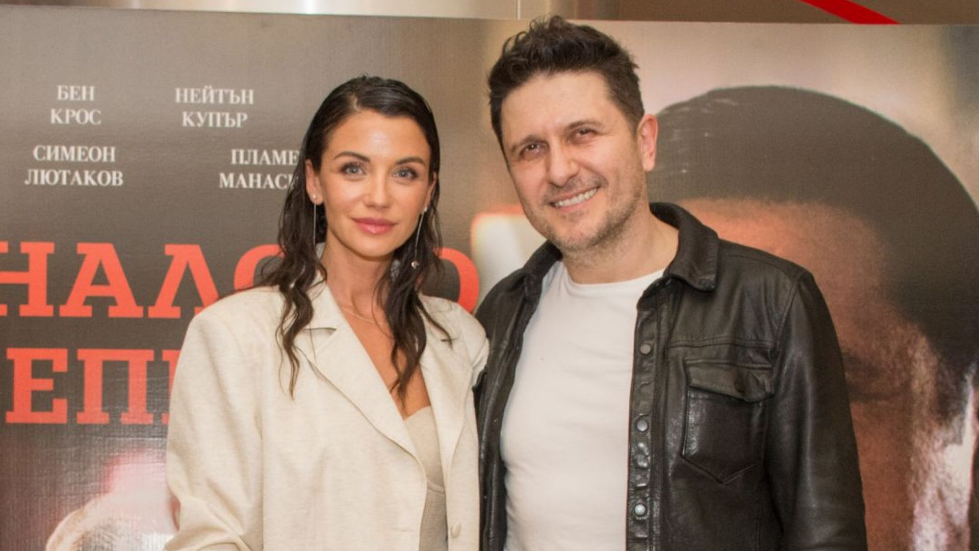 Диляна Попова направи необичайна торта за рождения ден на Асен Блатечки