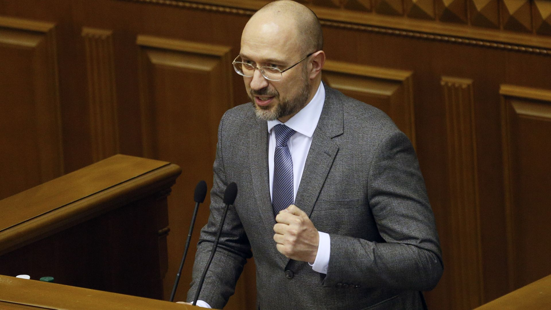 Денис Шмигал е новият премиер на Украйна. Кой е той?