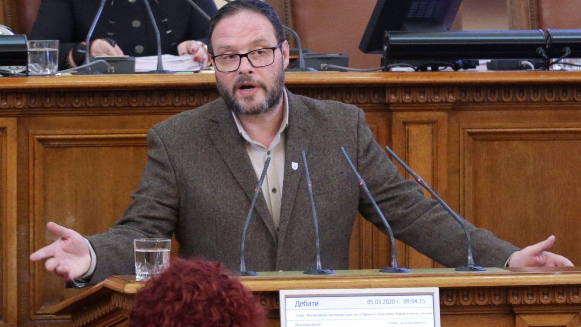 Десислав Чуколов, депутат от Атака