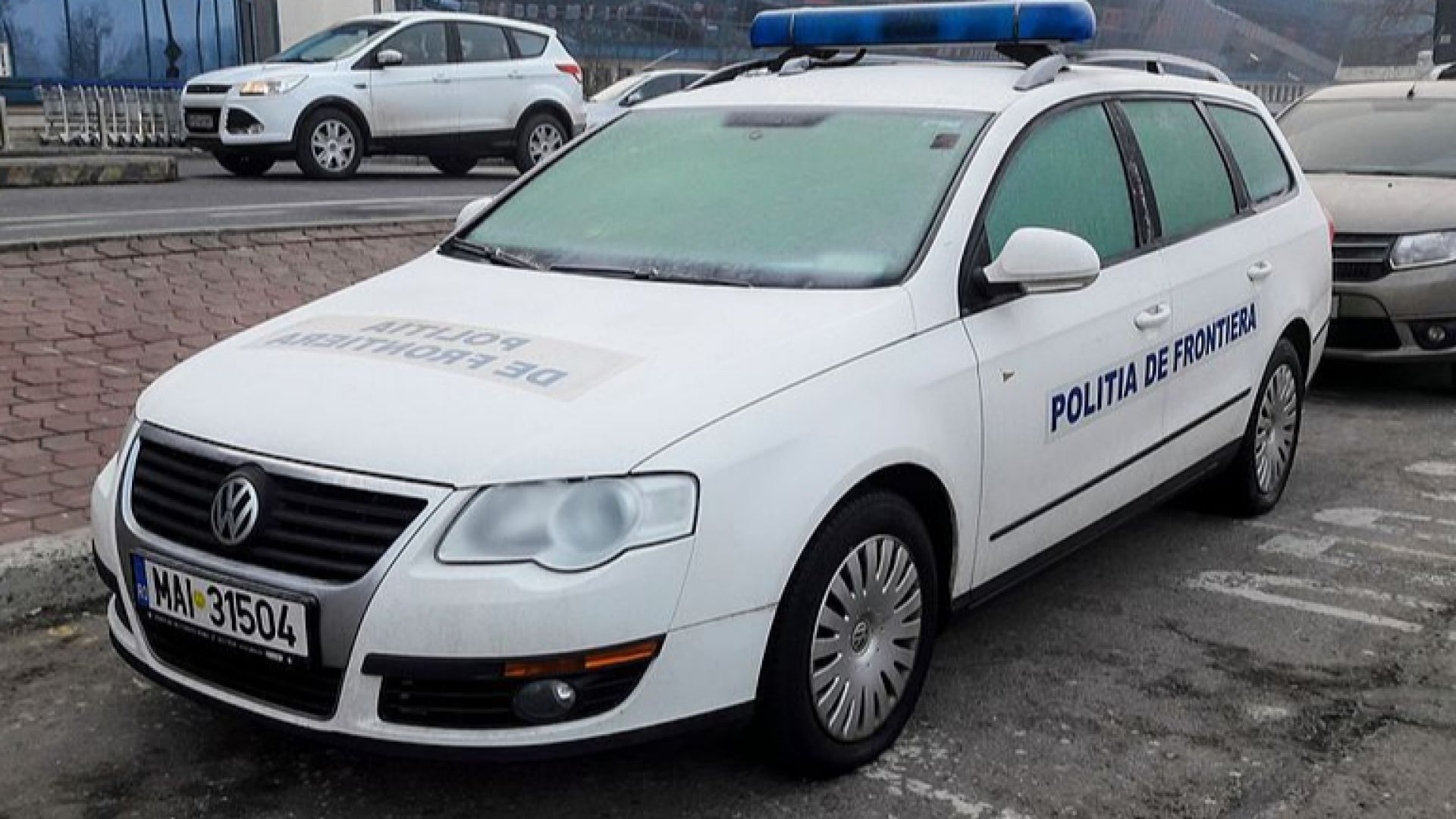 Двама граждани на Афганистан бяха заловени от румънската гранична полиция