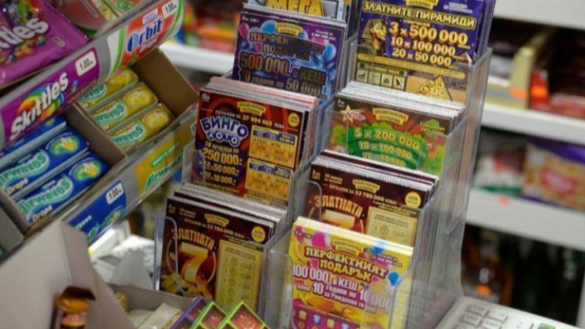 Търговци питат премиера как да си върнат милионите след спирането на частната лотария
