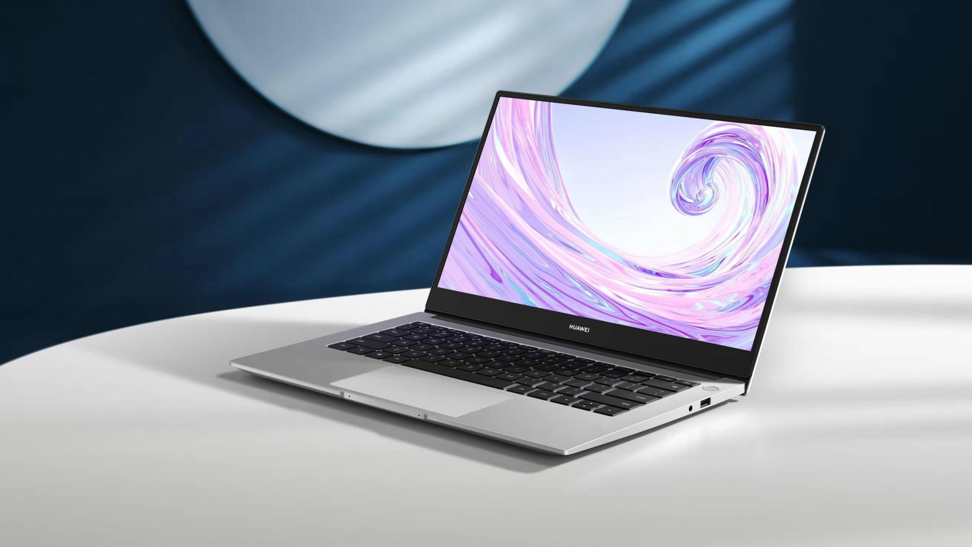 Huawei представи любопитни лаптопи