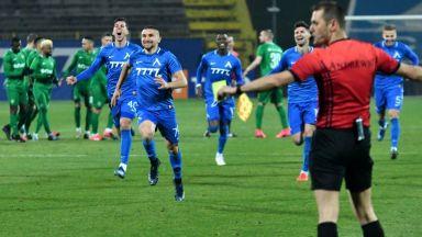 Играчите на Левски ще намаляват заплатите си с 50%