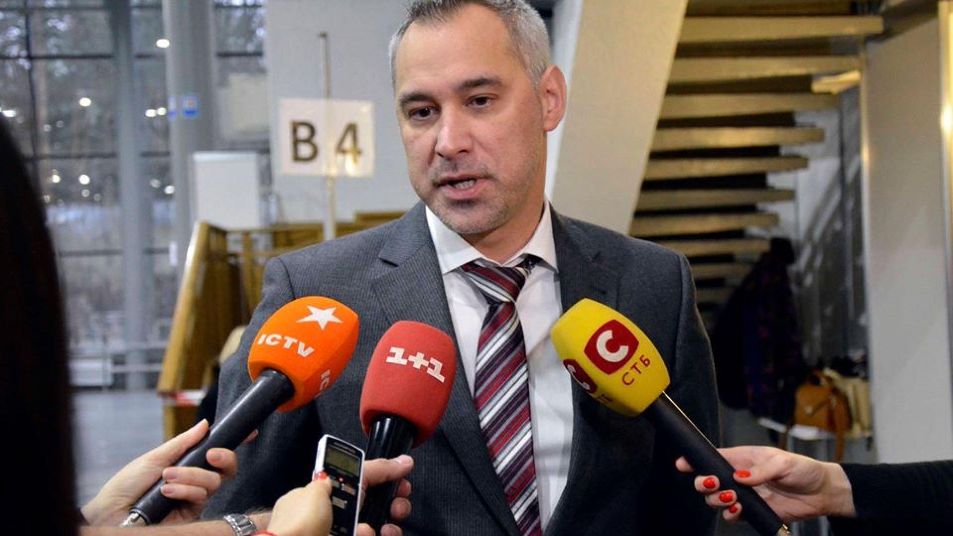 Украинските депутати гласуваха вот на недоверие на главния прокурор Руслан