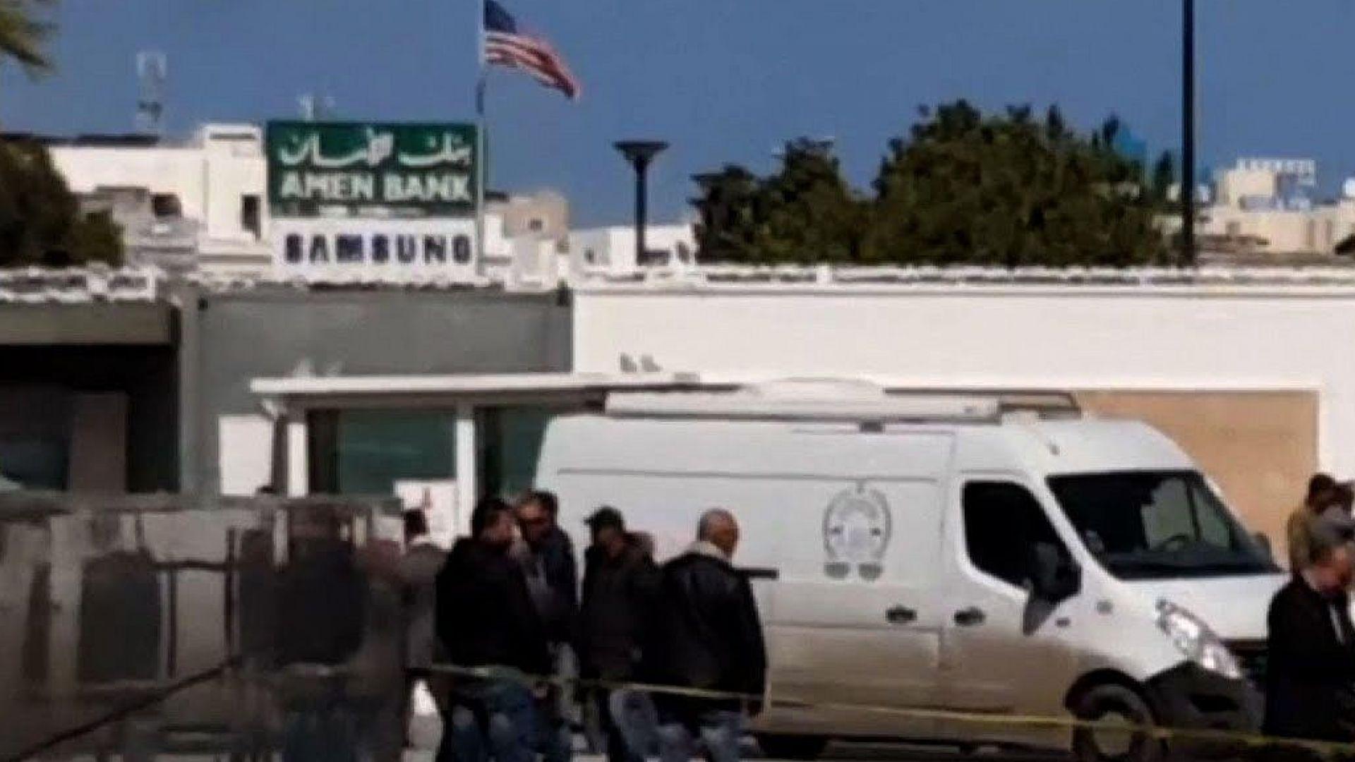 Атентатор опита да взриви посолството на САЩ в Тунис, има ранени (видео)
