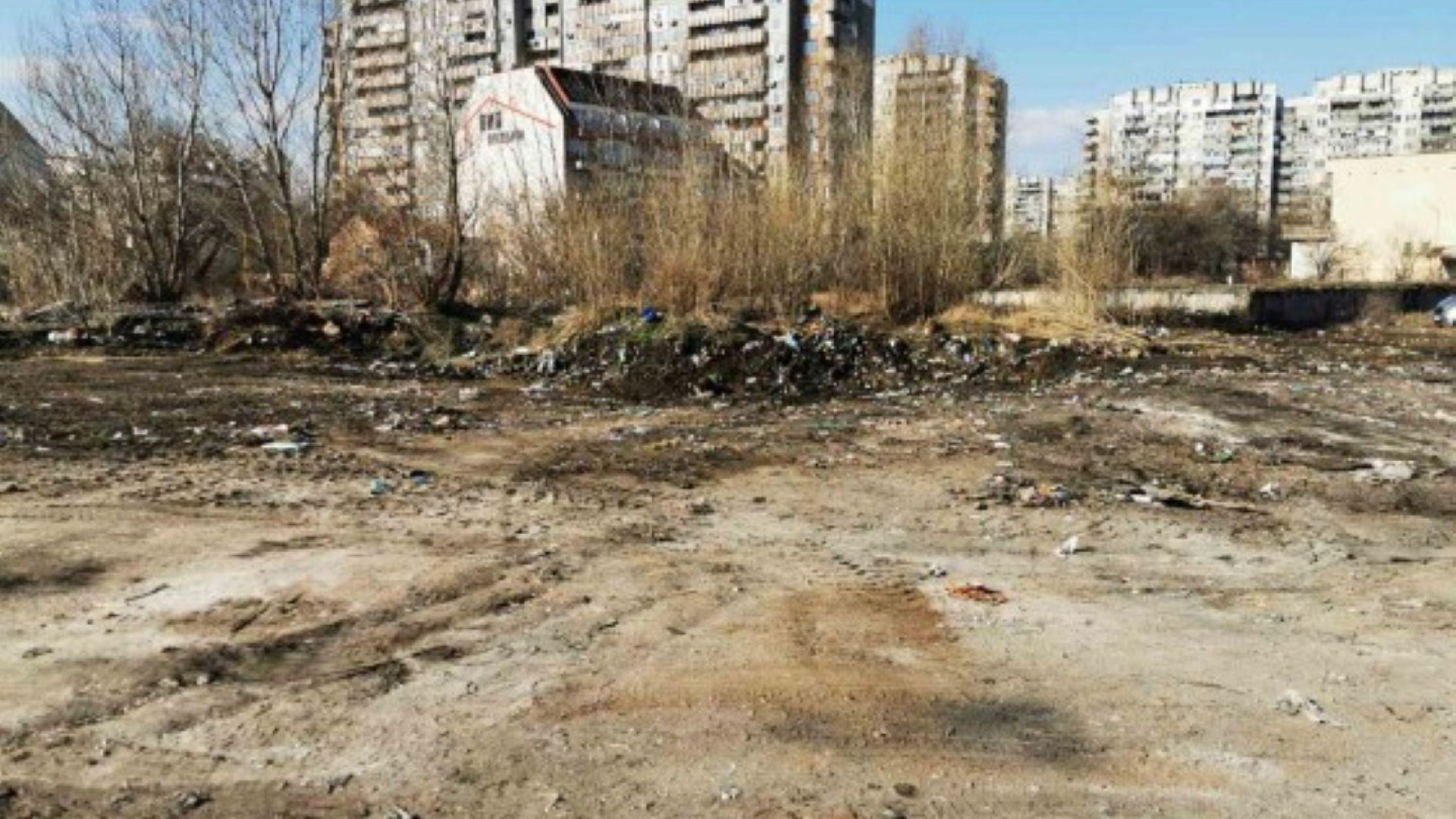 Събраха 41 тона боклуци от двора на пловдивско училище