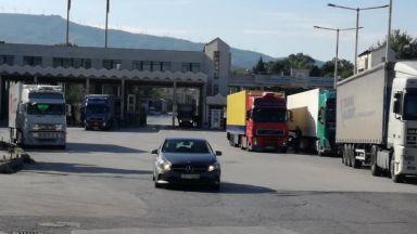Удължиха до 12 октомври мерките при влизане от България в Гърция