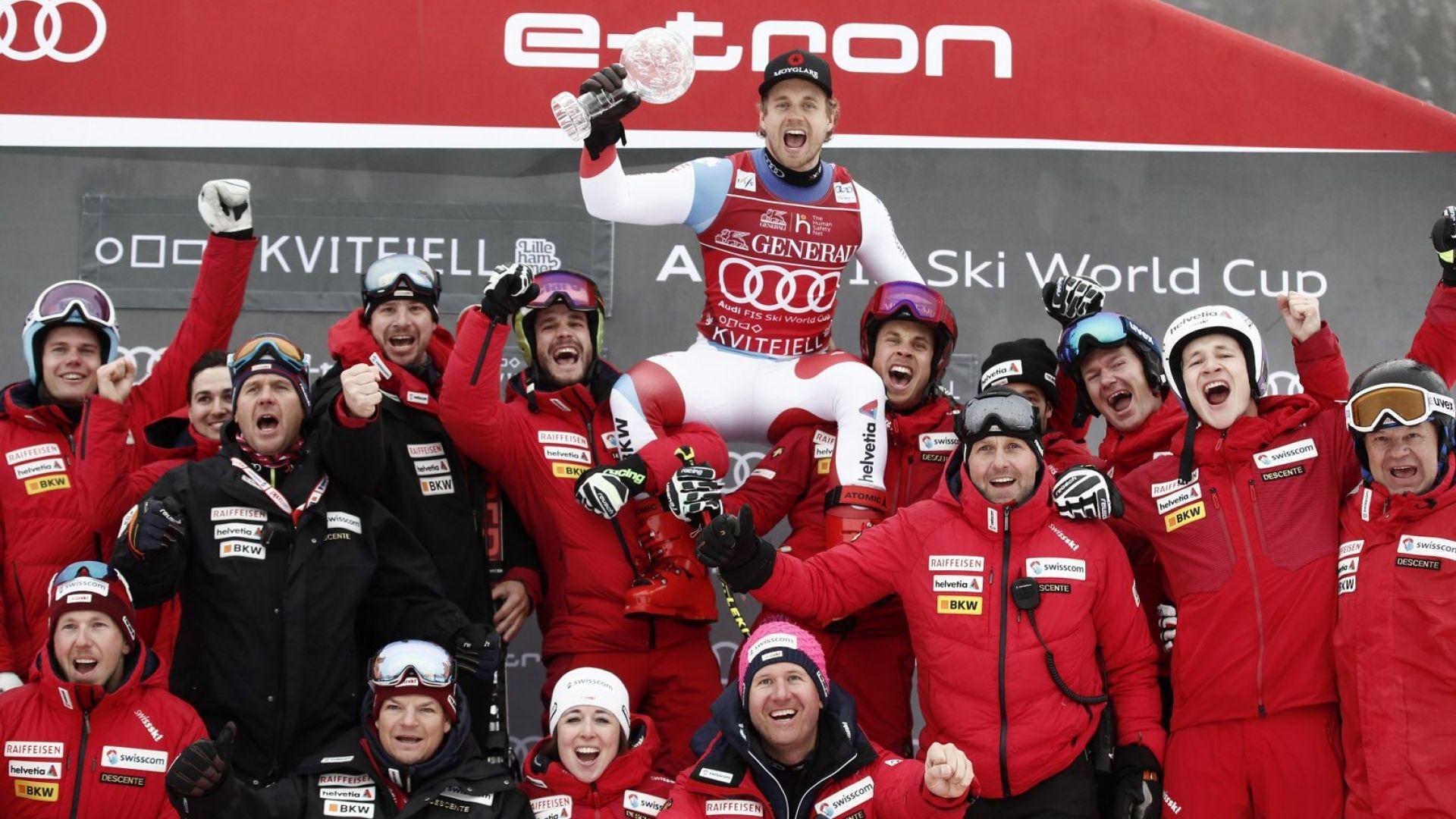 Швейцарец спечели малката световна купа в Супер Г