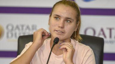 Шампионката на Australian Open отново вдигна купа над главата си