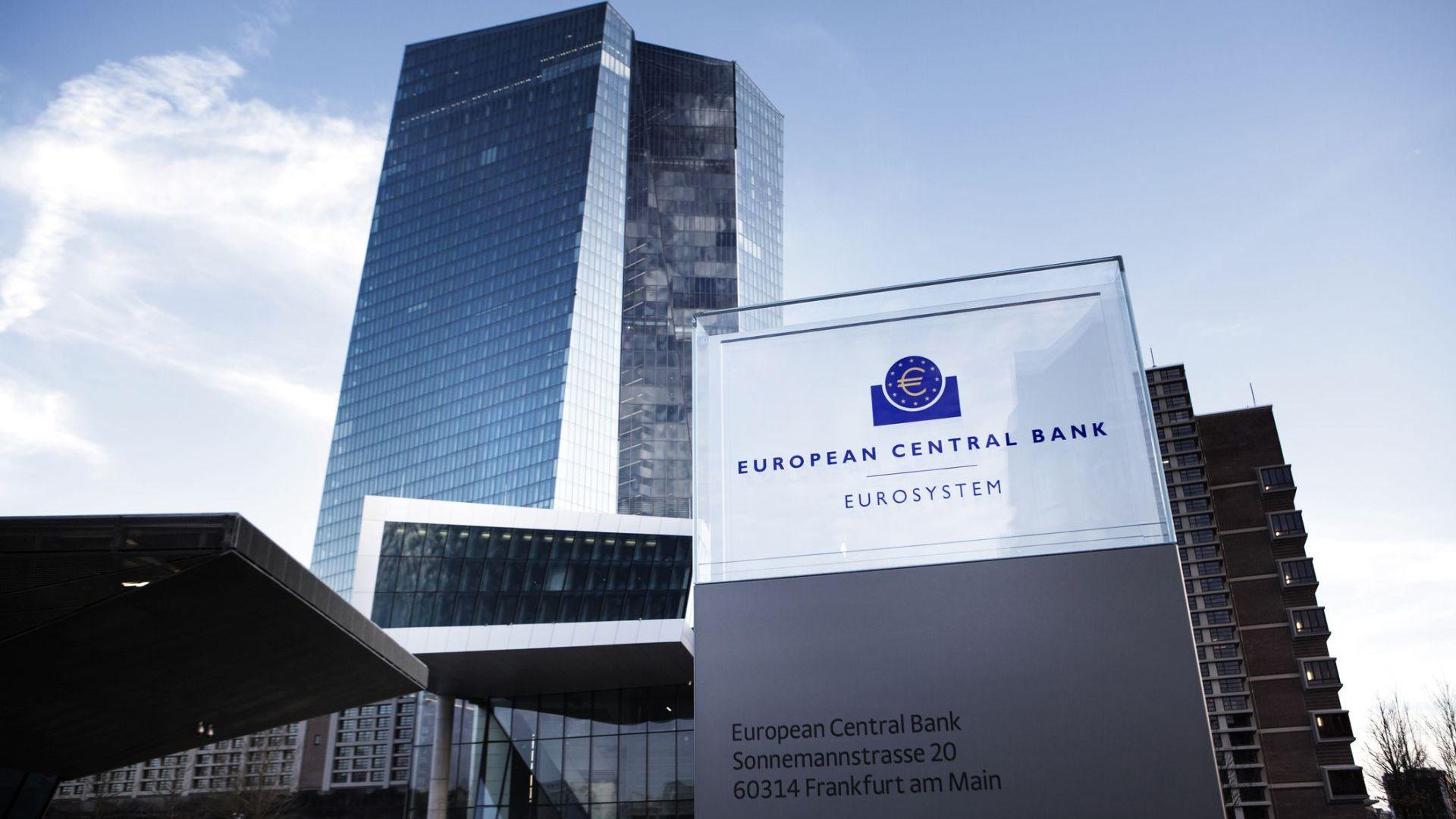 Служителите на ЕЦБ днес работят от вкъщи
