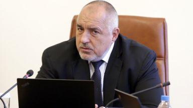 """Резултат с изображение за """"Борисов и щабът обсъдиха със световни лидери"""""""