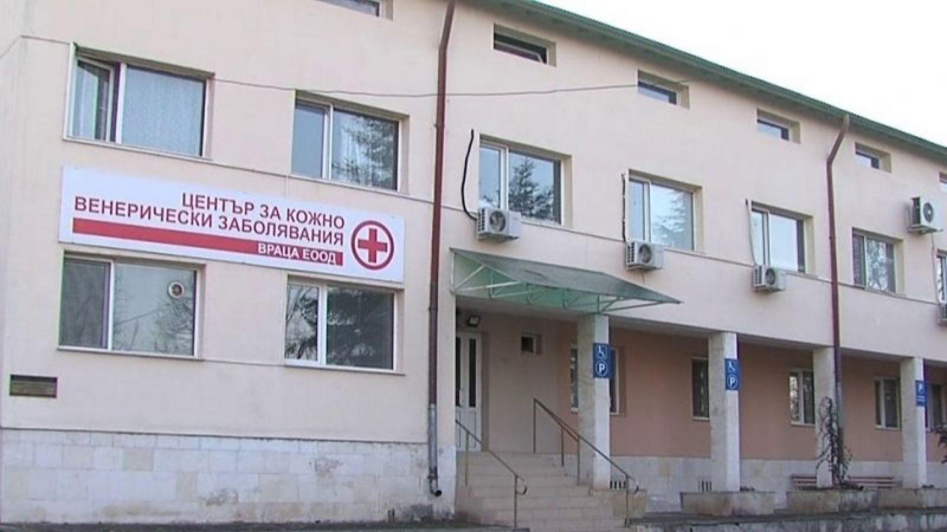 52-годишна жена внезапно почина пред входа на Спешното във Враца