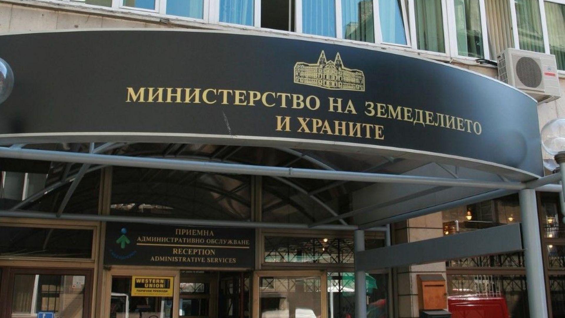Прокурори от Върховна касационна прокуратура, съвместно със служители на Главна