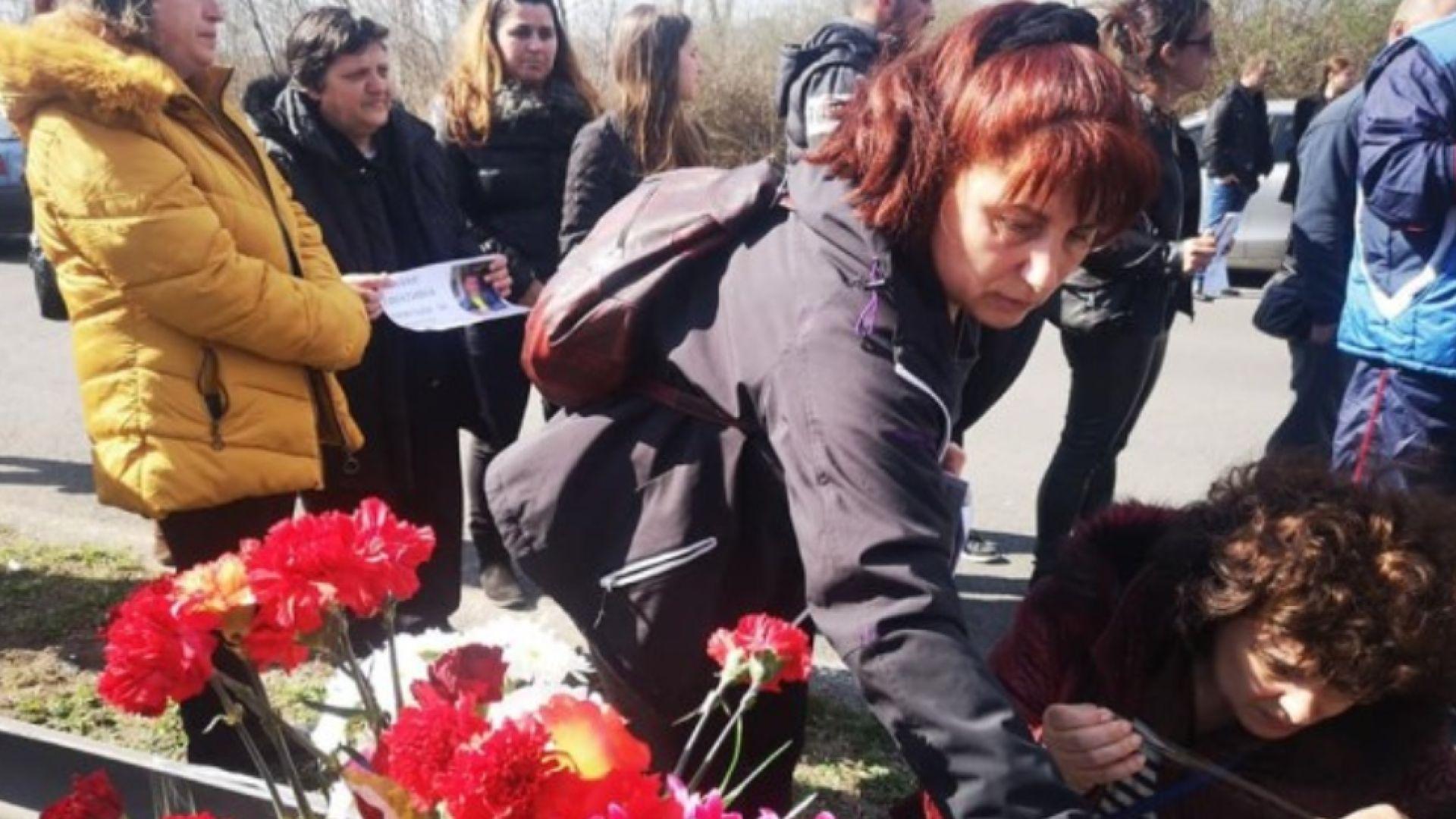Апелативният съд в Бургас измени мярката за неотклонение
